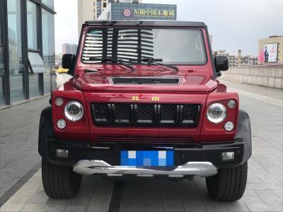 2020年6月 北京 BJ80 2.3T 自动盛世华章版 国VI图片
