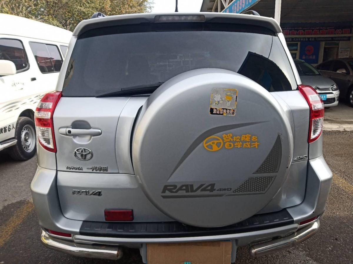 丰田 RAV4荣放  2010款 2.4L 自动豪华升级版图片