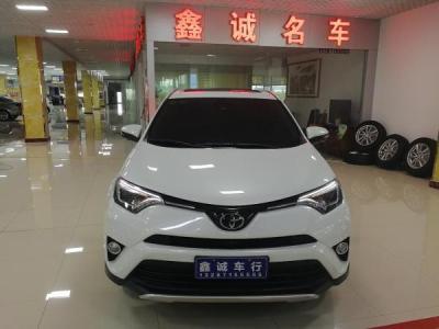 丰田 RAV4  荣放 2.5L 四驱精英i版图片