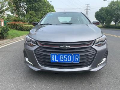 雪佛兰 迈锐宝XL  2018款 530T 自动锐享版图片