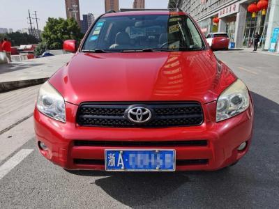 丰田 RAV4  2006款 2.4 豪华型图片