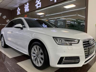 奥迪 奥迪A4L  2019款 40 TFSI 进取型 国VI