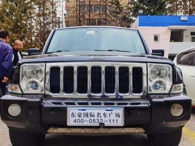 大切诺基(进口)图片 Jeep 5.7L