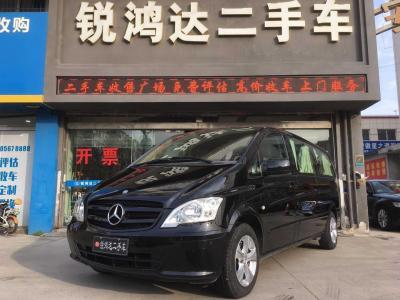 2015年10月 奔驰 威霆 2.5L 7座行政版图片