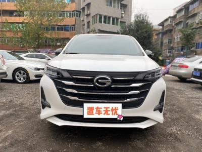 广汽传祺 GM6  2019款 270T 自动尊贵版(七座)国VI