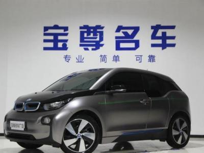 宝马 宝马i3  i3 BMW i3 升级款时尚型图片
