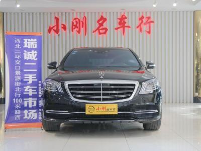 2019年8月 奔驰 奔驰S级(进口) S 350 L 豪华型 臻藏版图片