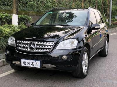 奔驰 M级  ML500 5.0L 4MATIC图片