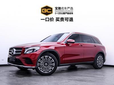 2019年7月 奔驰 奔驰GLC GLC 260 L 4MATIC 动感型图片