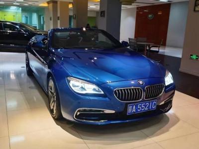 宝马 宝马6系  2016款 640i Gran Coupe