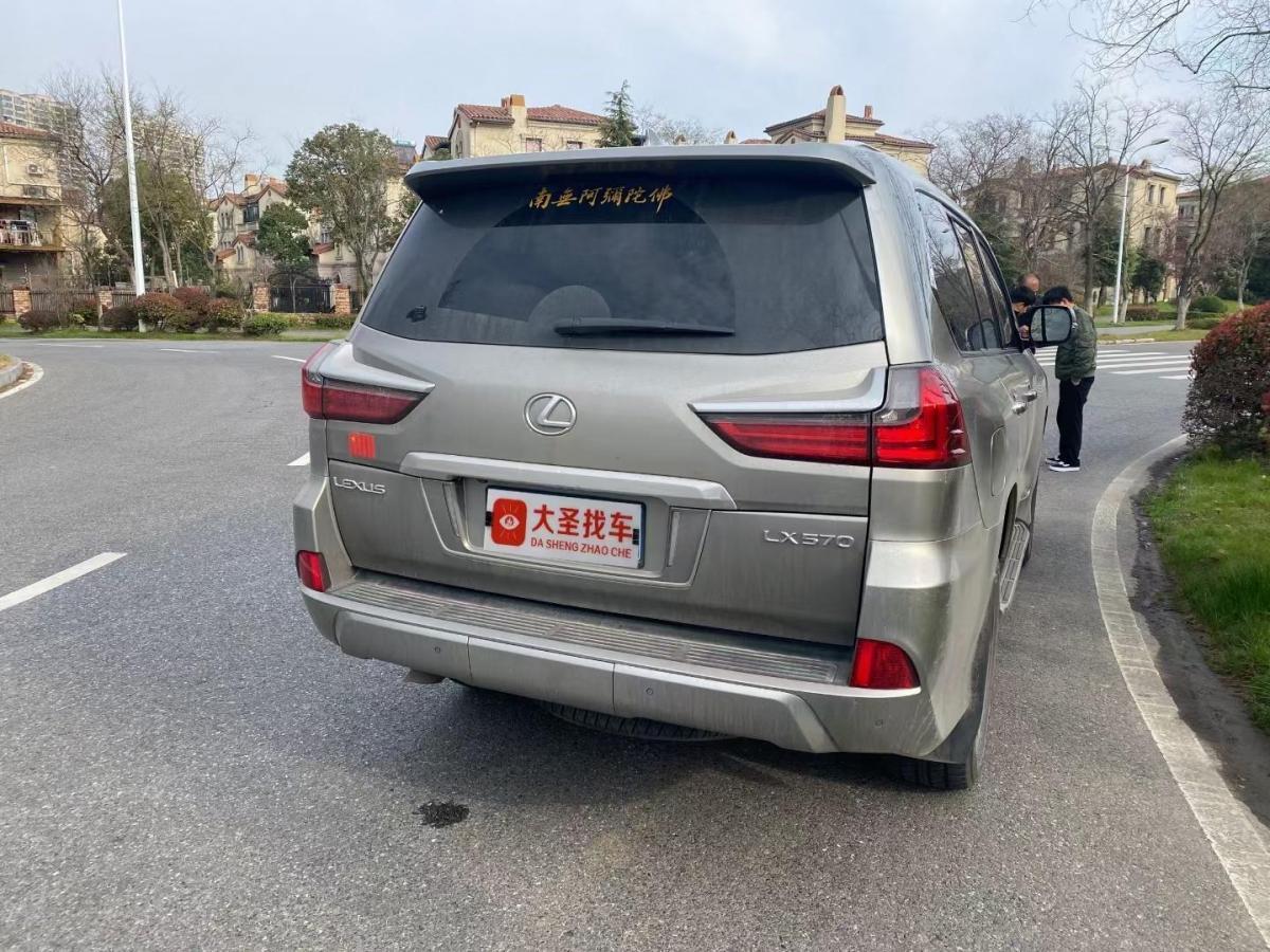 2019款 雷克萨斯LX570 动感豪华图片