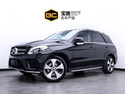 2018年1月 奔驰 奔驰GLE  GLE 320 4MATIC 豪华型臻藏版图片
