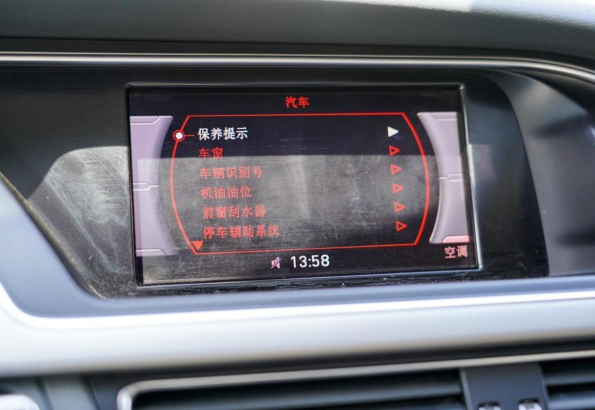 奥迪 奥迪A5  2012款 2.0TFSI Sportback图片