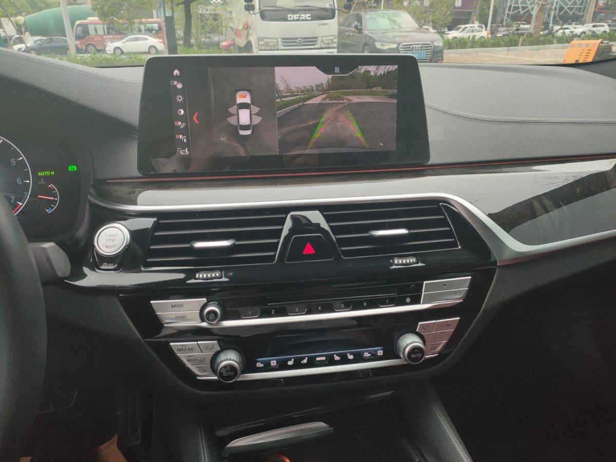宝马 宝马5系  2019款 530Li 尊享型 M运动套装图片