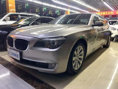 宝马 宝马7系  2009款 740Li豪华型图片