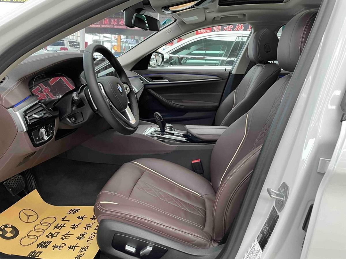 宝马 宝马5系  2020款 530Li 领先型 豪华套装图片
