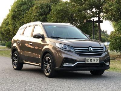东风风光 580  2018款 1.5T CVT豪华型