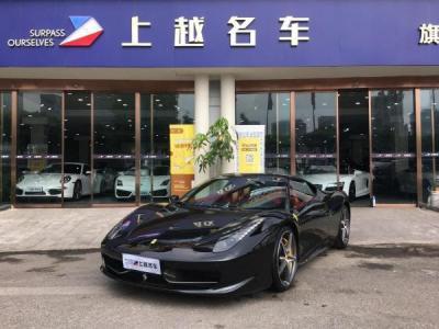 法拉利 458  4.5L 硬頂圖片