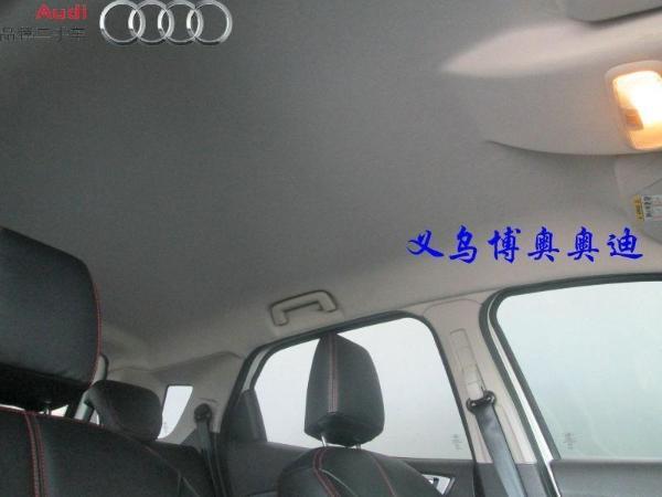 福特 翼搏  1.5 运动典藏版图片