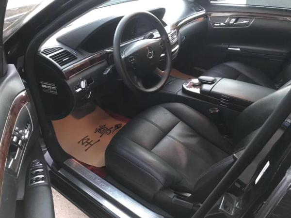 奔驰 S级  2008款 S350 3.5L 4MATIC图片