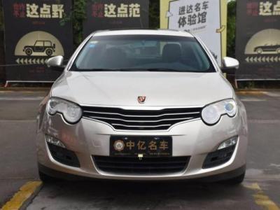 2012年5月 荣威 550 S 1.8L 启臻版图片