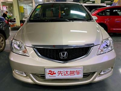 2008年11月 本田 思迪 1.5L AT豪华版图片