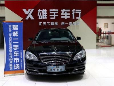 奔驰 S级  S300L 3.0 商务简配型图片