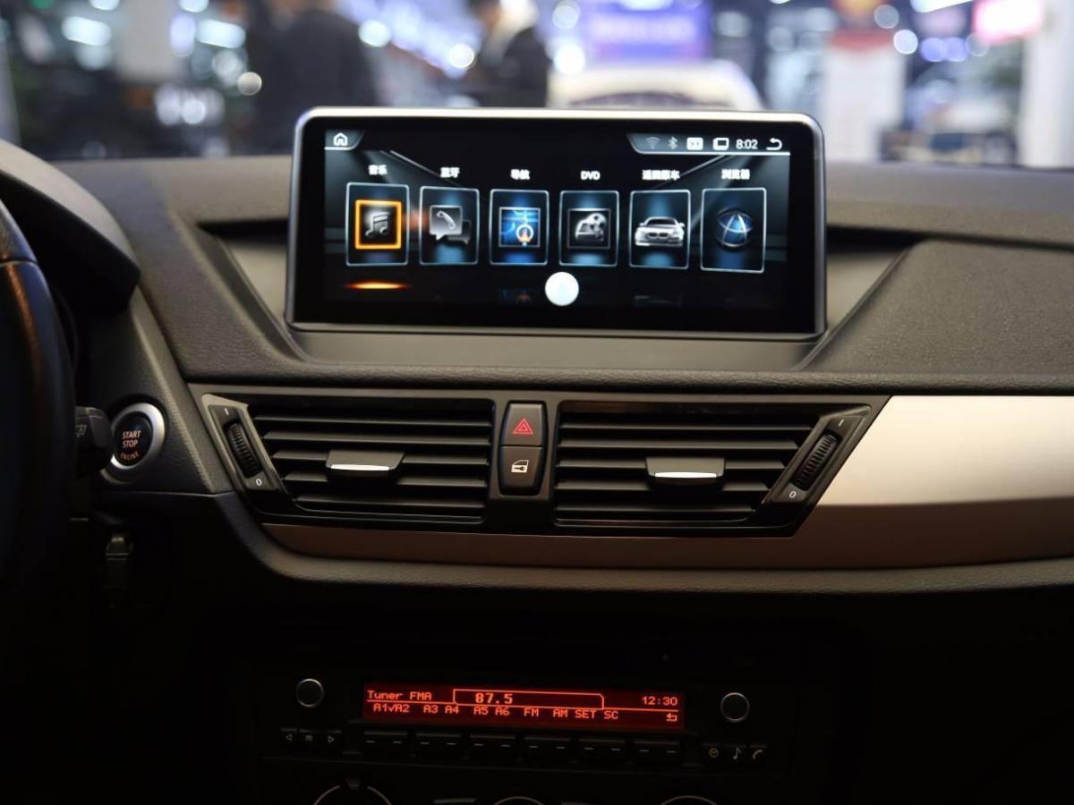 宝马 宝马X1  2013款 xDrive20i 2.0T X设计套装图片
