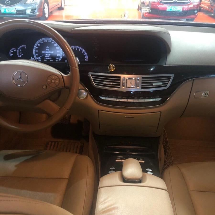 奔驰 奔驰S级  2010款 S300L 3.0L 豪华型图片