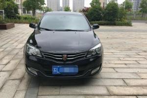 2013年8月 荣威 350 D 1.5 讯豪版