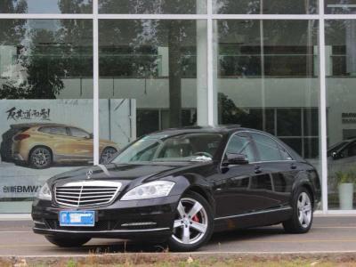 2012年4月 奔驰 奔驰S级(进口) S 300 L 豪华型图片