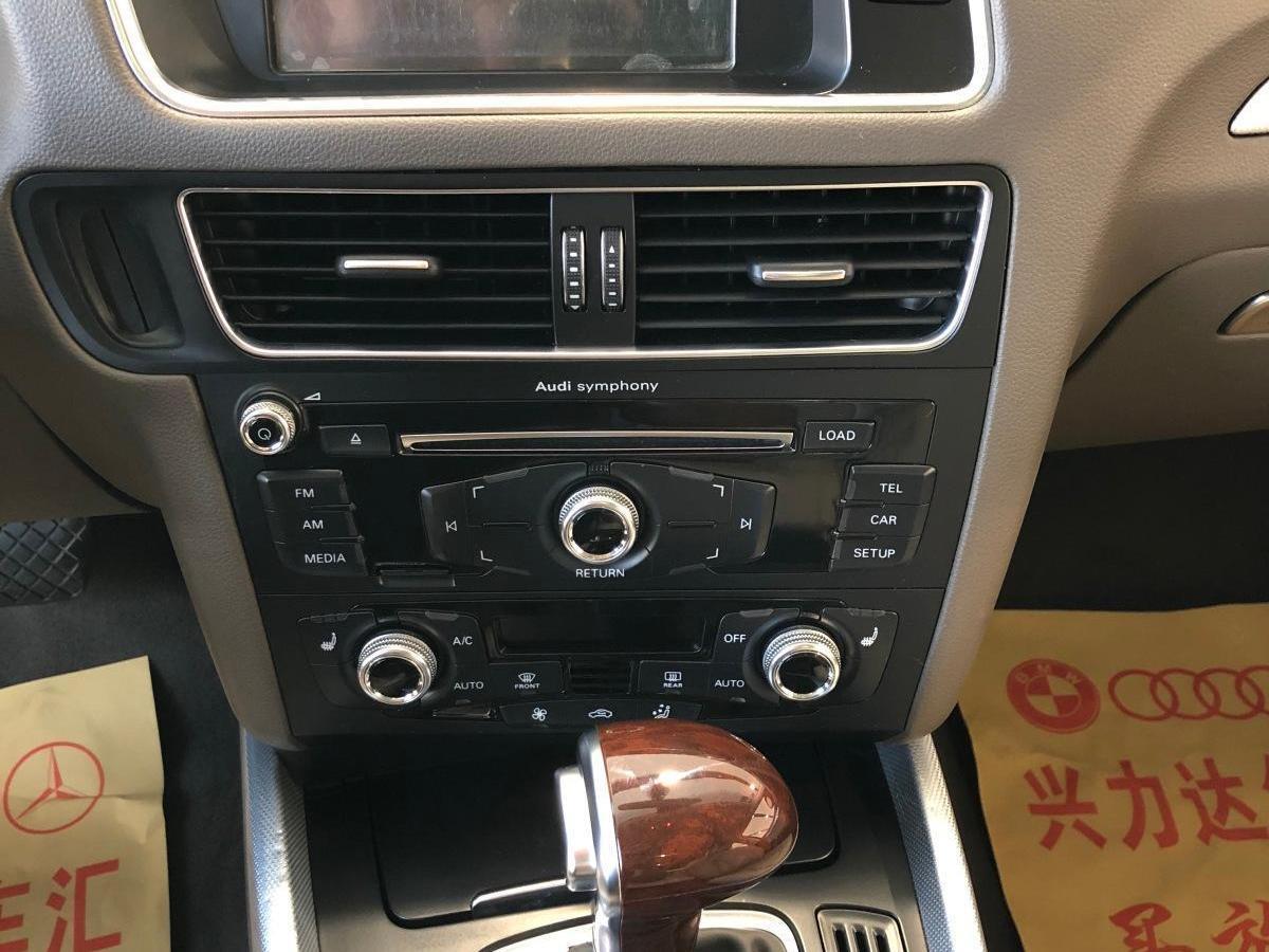 奥迪 奥迪Q5  2015款 40 TFSI 技术型图片