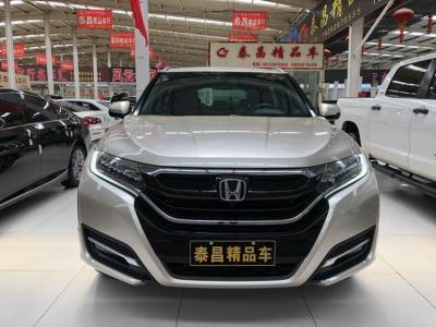 本田 UR-V  2017款 370TURBO 四驱尊耀版
