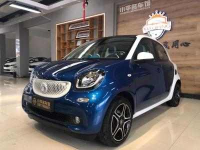 Smart Forfour  0.9T 极致版图片