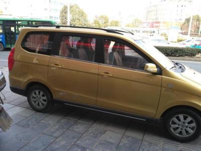 五菱 宏光 S 1.5 舒适型7-8座