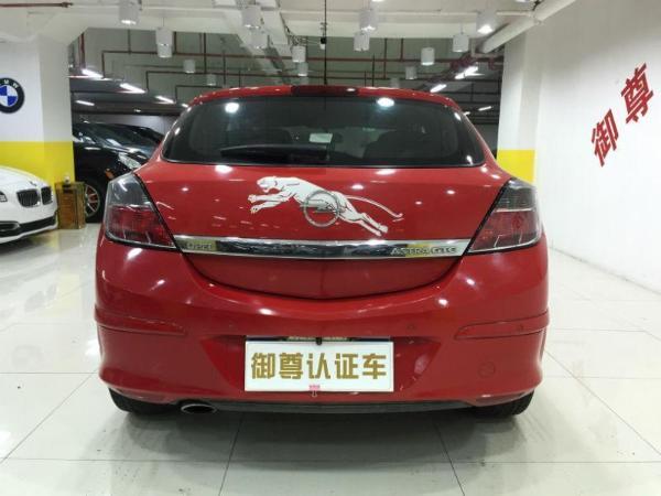 【上海】2007年8月 欧宝 雅特 1.8 豪华型 红色 自动档图片