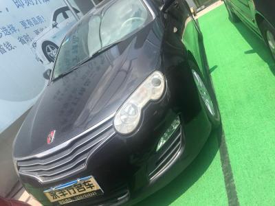 2009年5月 荣威 550 550S 1.8L 自动启臻版图片