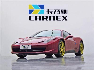 2012年1月 法拉利 458 4.5L Italia 中国限量版图片