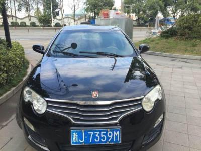 荣威 550  S 1.8T 品智版图片