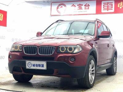 宝马 宝马X3  2009款 xDrive25i豪华增配型