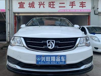 2017年7月 宝骏 730 1.5L 手动舒适型 7座图片