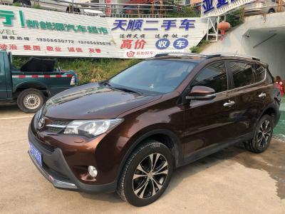 丰田 RAV4荣放  2013款 2.5L 自动四驱豪华版图片
