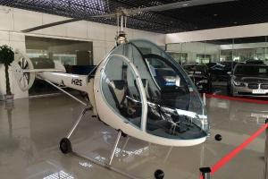 比利时H2S直升机