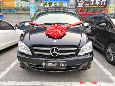 2013年12月 奔驰 威霆 2.5L 商务版图片