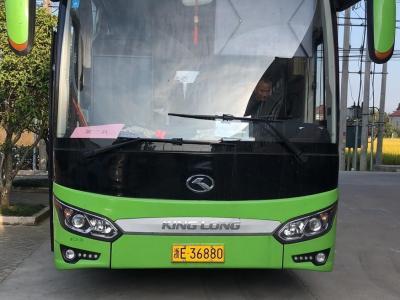 2018年6月 金龙 金威  2.0L小型专用客车V20图片