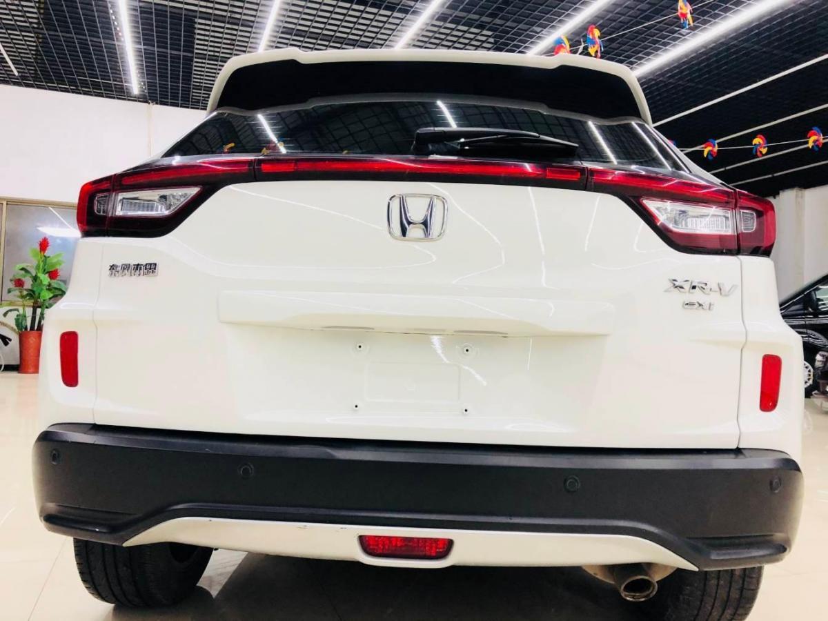 本田 XR-V  2015款 1.8L EXi  CVT舒适版图片