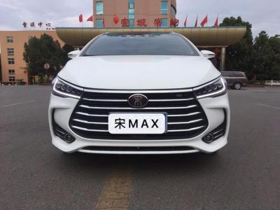 比亚迪 宋MAX  2019款 1.5T 自动智联睿动型 7座 国V