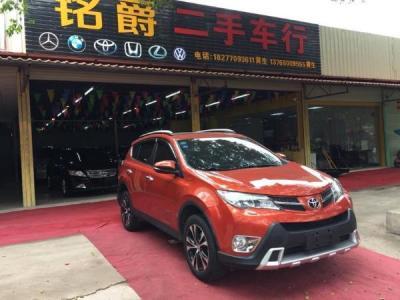 丰田 RAV4 2.5L 尊贵版图片