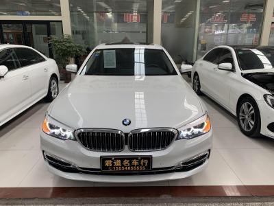 2018年10月 宝马 宝马5系  525Li 豪华套装图片