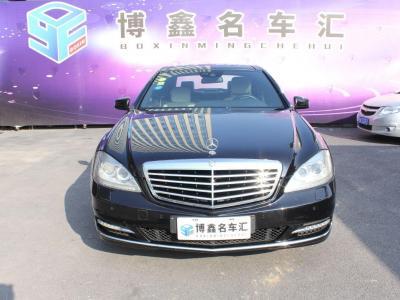 2012年2月 奔驰 奔驰S级(进口) S 300 L 尊贵型 Grand Edition图片